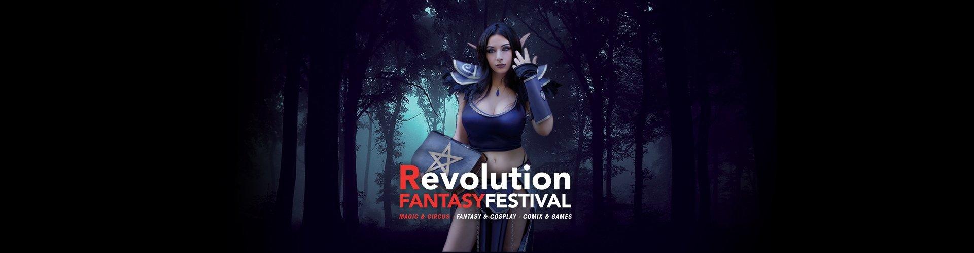 مهرجان ثورة الخيال